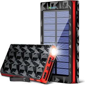 最新版 26800mAh モバイルバッテリー 大容量 ソーラーチャージャー ソーラー充電器 急速充電 携帯充電器 ポータブル充電器 災害/非常時/アウトドア PSE認証済 iPhone/iPad/Android対応(黒+レッド)