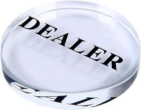 ポーカー ディーラーボタン カジノ テーブル ポーカー用 カードゲーム クリア 無地(DEALER)