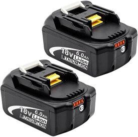 マキタ 18v バッテリー bl1860b 6.0Ah マキタ18v互換 BL1830 BL1840 BL1850 リチウムイオン電池 PSE取得済み BL1860B2個セット 二個セット MDM