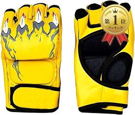 総合格闘技 ボクシング オープンフィンガー グローブ パンチンググローブ ハーフフィンガー サバゲ— 虎爪 黄色(虎爪黄, MMA)
