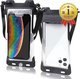 防水ケース スマホ用 iPhone iPhone8 iPhone7 iPhoneSE 海 プール お風呂 登山 釣り 完全防水 IPX8 スマホケース MDM(ブラック, iphoneSE/6/6s/7/8)
