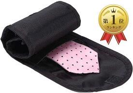 ネクタイケース 携帯用 収納 出張 カバン 旅行 ギフト プレゼント(ブラック, 1本用)