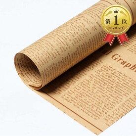 ラッピングペーパー 包装紙 英字新聞紙風プリント クラフト紙 背景紙(ブラウン)