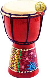 ジャンベ ミニ 打楽器 太鼓 民族楽器 本 子供用 おもちゃ パーカッション 高20cm(高20cm)