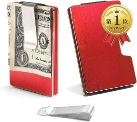 STCRAFT マネークリップ カードケース スキミング防止 ミニ財布 レディース メンズ(レッド)