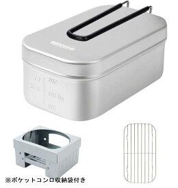 メスティン 飯盒 MR-250 Pro メモリ付き 吹きこぼれ抑止溝付き アウトドア 調理器具 ハンゴウ キャンプ飯 2合 登山 バーベキュー ツーリング 4点セット