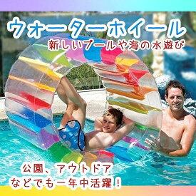 海 プール 夏 ウォーターホイール フロート 水遊び グッズ 浮き輪 アスレチック おもちゃ ビーチ用品 子供用 MDM(マルチカラー)
