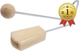 ビブラスラップ パーカッション ヴィブラスラップ 打楽器 演奏 振動音 木製 効果音 ビブラート
