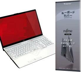 Fujitsu ノートパソコン キーボードカバー LIFEBOOK AH 用 富士通 FMV AH-X AH77 AH53 AH50 AH43 AH42 WA-X WAB WA3 WA1 超薄型 MDM(FMV LIFEBOOK AH シリーズ)
