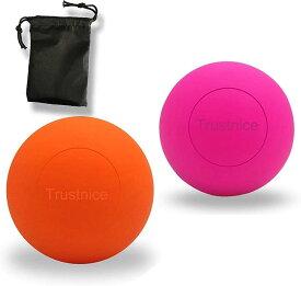 マッサージボール ストレッチボール 首 肩 背中 ふくらはぎ 腰 お尻 太もも 足裏 筋膜リリース 2個組(オレンジ&ピンク)