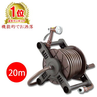 Hose reel 20m Varna brown Sanyo Kasei 20mx12mm VB4-F207R | Withstand pressure hose sprinkling hose sprinkling nozzle hose sprinkling article fashion brown sprinkling hose reel sprinkler nozzle car washing sprinkler hose gardening gardening article garden