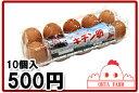 【北海道産】【キチン卵10個(10個入×1パック)】生卵・たまごかけご飯・たまご好きにはたまらない