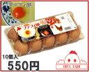 【北海道産】【チャリティーファフィ卵10個入1パック】生卵/たまごかけご飯/濃厚な卵