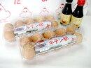 キチン卵20個【10個入り×2パック】おたまはん関東関西風