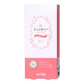 【正規品】【正規代理店】ピンクゼリー 10本入り 専門家と共同開発 日本人女性に最適な量とpH値