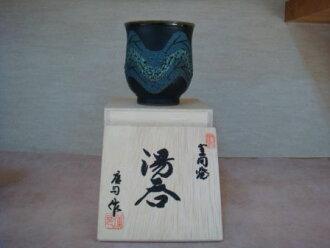 푸른 푸른 유약 나뭇결 무늬 湯呑み (나무 박스/소)