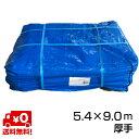 OTS ブルーシート #3000 厚手 5.4×9.0 4枚/梱包(1枚あたり¥2980(税抜))