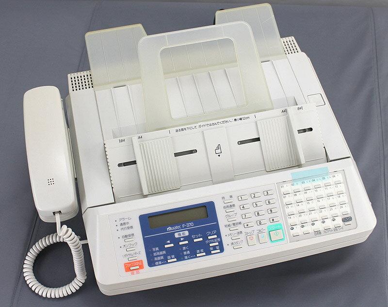 muratec/ムラテック F-370 感熱ロール紙タイプ B4送受信 業務用ファックス【中古】