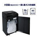 【大型・大容量】A3業務用シュレッダー フェローズ 2470C ホチキス・クリップ・CD・DVD・カード細断対応【代引き不可…