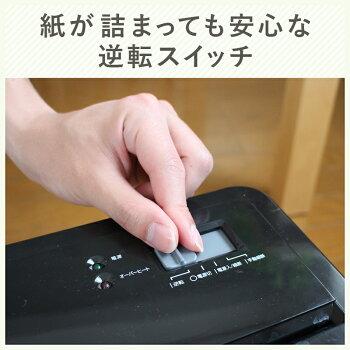 【はがき・写真・不在票対応】マイクロクロスカット家庭用電動シュレッダーコンパクト/小さい/音が静か/細かい/A4/おすすめアスカS32M