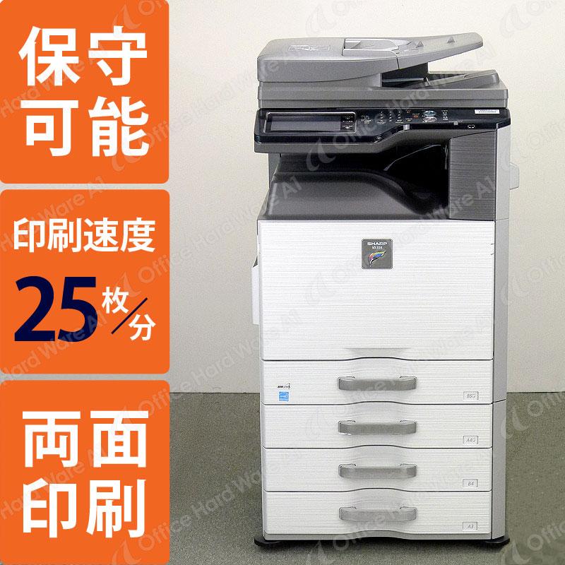 シャープ/SHARP カラー中古コピー機 MX-2514FN (コピー、FAX、プリンター、カラースキャナー)業務用複合機(カウンタ28,620枚)【中古】