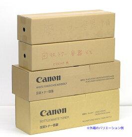 【送料無料】■キヤノン純正新品(新古品) 回収トナー容器 / Waste Toner Case Assembly / 廃トナーボトル / iR-ADV C5030F / iR-ADV C5035F / iR-ADV C5235F /iR-ADV C5240F などに