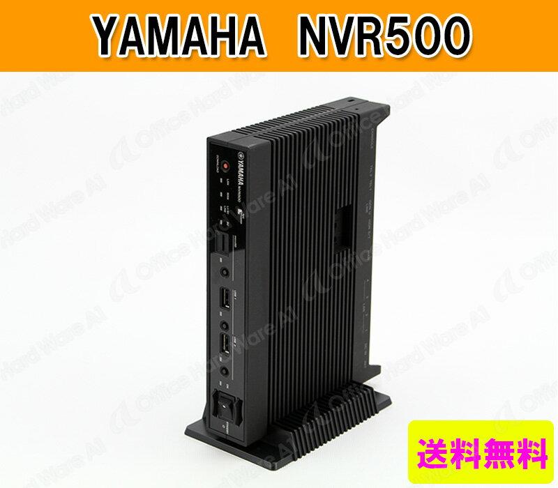 【送料無料】YAMAHA / ヤマハブロードバンドVoIPルーターNVR500(ISDNポート搭載 / ギガビットイーサネット搭載 / スタンド有り)【ルーター 中古】