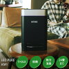 【リビング・24畳】【深紫外線LEDでウイルス殺菌・近紫外線LEDで強力消臭】プラズマクラスター・ナノイーよりも高い効果実証済の空気清浄機LEDPUREAM1/ナイトライド/小型/おしゃれ/ダイニング/キッチン/ペット/花粉/タバコ