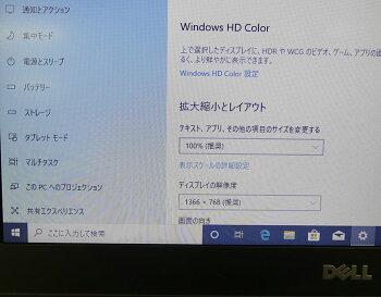 DELLLATITUDE5280(ブラック)2017年WEBカメラ搭載【12.5型/Corei7-7600U(2.80GHz)/8GB/1000GB】【中古】【送料無料】