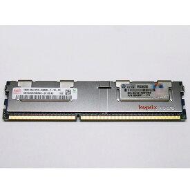 【HP P/N500207-171】16GB DDR3-1066 PC3-8500R Registered RDIMMhynix HMT42GR7BMR4C-G7 D2 AC【中古】サーバー用メモリ