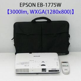 EPSON エプソン EB-1775W モバイルプロジェクター (3000ルーメン WXGA 小型 無線LAN HDMI対応 リモコン付き ケース付き)【中古 プロジェクター】【送料無料】1か月保証あり