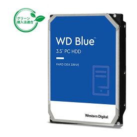 Western Digital ハードディスクドライブ(HDD)WD40EZAZ(4TB 保証付き 代引き不可)【新品】