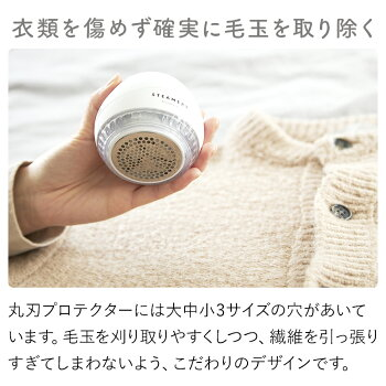 シンプルおしゃれな毛玉取り機/毛玉クリーナー/口コミで人気/高級/強力/充電式/簡単操作/良く取れる/プレゼント