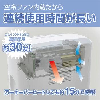 連続運転30分フェローズ家庭用電動マイクロクロスカットシュレッダーコンパクト小さいホチキスカード紙詰まりオーバーヒート対策
