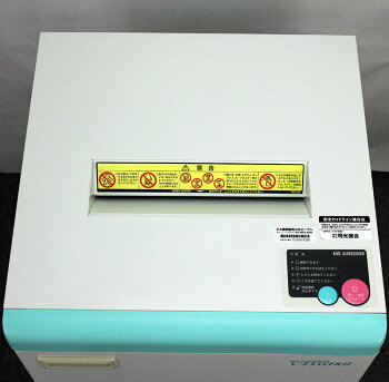【MSVシリーズ最新モデル】明光商会シュレッダー電動クロスカットMSSHREDDERMSV-F31CF【中古】