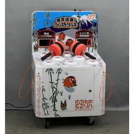 【リハビリセンター・デイサービス向け】Saiリハビリサポートマシン ゲーム機 猪突猛進!うり坊タタキ(リハビリ用ゲーム / キャスター付 / 100V仕様 / 動作良好) 【中古 リハビリ用品】一ヶ月の動作保証有り