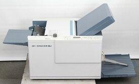 RISO 理想紙折機 R-98J / R-99Jの前モデル 付属品完備 やや訳ありお買い得品(Duplo DF-980 OEM機)【中古】