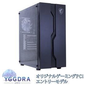 【入金確認後即納可】【APEX フォートナイトにおすすめ】ゲーミングPC ユグドラ〜YGGDRA〜 エントリーモデル00(Ryzen5 3500 16GB SSD500GB GTX1660S) APEX ファイナルファンタジー14 動作検証済み【新品】