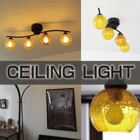 ヒビガラスの シーリングライト LED電球対応 天井照明 おしゃれ ダイニング 【8畳〜10畳用】【ラッピング不可】【ユーワ】 セール 電気 照明 間接照明 照明
