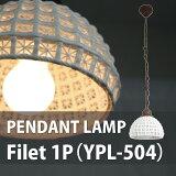 ペンダントライトペンダントランプFilet1P【フィレ1P】YPL-504おしゃれ1灯かわいいレトロアンティーク姫系LED電球対応【ユーワ】