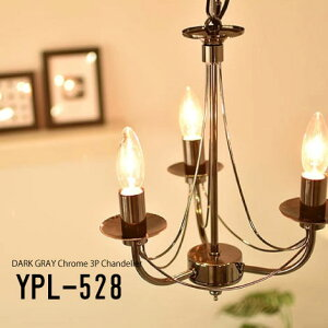 シャンデリア(3灯) 天井照明 照明 北欧 LED 電球対応 モダン リビング 居間 寝室 照明 ダイニング 食卓 6畳 ペンダントライト 照明器具 おしゃれ【202106ss】