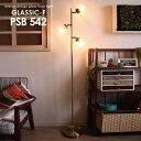 フロアライト 間接照明 フロアスタンド ガラス LED電球対応 3灯 電気スタンド おしゃれ led 電気 照明 照明 YFL-542
