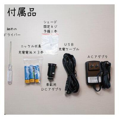 充電式LEDランタン【fuu/フー】【送料無料】【ユーワ】10P10Nov13【RCP】