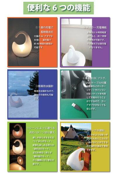充電式LEDランタン【fuu/フー】/ランタン/LED/バッテリー式/アウトドア/キャンプ/照明器具/LED照明【送料無料】【ユーワ】10P01Oct16