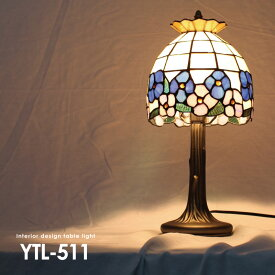 テーブルライト デスクスタンド ステンドグラス レトロ アンティーク おしゃれ LED ステンドガラス LED電球対応 【ユーワ】 電気 照明 間接照明 【SS】