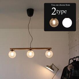 3灯ペンダントライト 天井照明 照明 北欧 LED 電球対応 ブルックリン 西海岸 モダン リビング 居間 照明 ダイニング 食卓 6畳 8畳 照明器具 おしゃれ(2018)