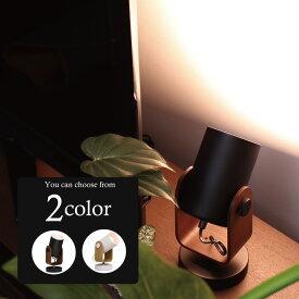 シアターライト 調光テーブルランプ 電気スタンド おしゃれ ウォールライト ウッド スポット LED電球対応【ラッピング不可】【ユーワ】 電気 照明 間接照明(2018)YTL-516