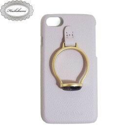 Hashibami(ハシバミ) HASHIBAMI Gem Stone Ring iPhonecase [天然石リング アイフォンケース] iPhone SE(第2世代)対応 8対応 iPhone 7対応 iPhone 6s対応 iPhone 6対応 本革 レザー ギフト プレゼント