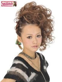 Wiina(ウィーナ) ファッションウイッグテールウィッグ/ガーリーカール(Girly Curl) 大人 かわいい つけ毛