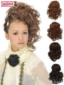 Wiina(ウィーナ) ファッションウイッグテールウィッグ ガーリーロングーカール(Girly Long Curl) 大人 かわいい つけ毛